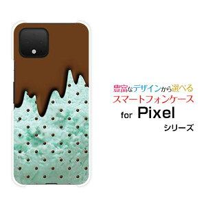 Google Pixel 4 XLグーグル ピクセル フォー エックスエルSoftBankオリジナル デザインスマホ カバー ケース ハード TPU ソフト ケースチョコミント