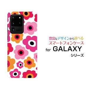 GALAXY S20 Ultra 5G [SCG03]ギャラクシー エストゥエンティ ウルトラ ファイブジーauオリジナル デザインスマホ カバー ケース ハード TPU ソフト ケースフラワーギフト(ピンク×オレンジ)