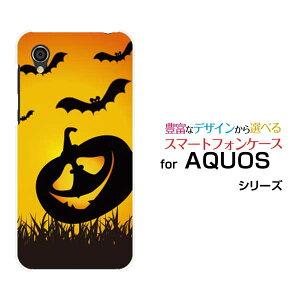 AQUOS sense2 かんたん [SHV43K]アクオス センスツー カンタンauオリジナル デザインスマホ カバー ケース ハード TPU ソフト ケースハロウィンかぼちゃこうもり