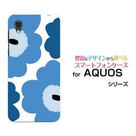 AQUOS sense2 かんたん [SHV43K]アクオス センスツー カンタンauオリジナル デザインスマホ カバー ケース ハード TPU ソフト ケース北欧風花柄type2ブルー