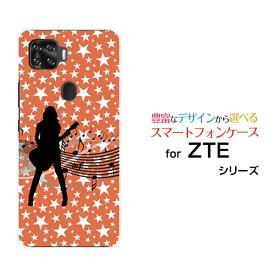 ZTE a1 [ZTG01]ゼットティーイー エーワンauオリジナル デザインスマホ カバー ケース ハード TPU ソフト ケースギターガール