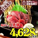 Akami1000 0323