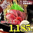 Akami200 0323