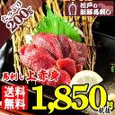 Akami200sou 0323
