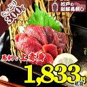 Akami300 0323