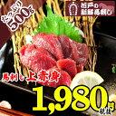 Akami500 0323