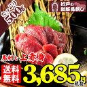 Akami500sou 0323
