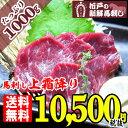 Joushimo1000 sm