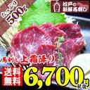 Joushimo500 sm