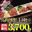 Kunsei4 set sm