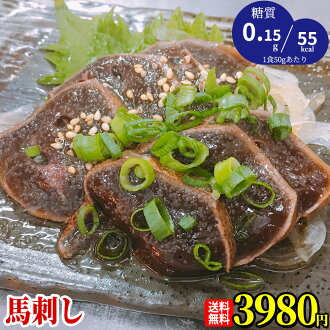 """A shock price! By two buying! It is / restaurant /se1 for father / duties in two sets of limit / bundling, buying circumference of / one with the soy sauce for exclusive use of """"500 g of lever sewing for the broiling"""" (*10 meal of 50 g) / basashi on snac"""