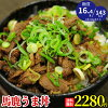 A hand light; it is easy! A fool is good! It is / low calorie / bowl thing / beef bowl / pork bowl / for 150 g of ingredients of the stupid horse bowl *5 meal