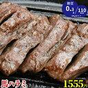 Harami1000 1555
