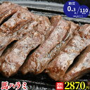 Harami900 2870