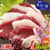 "/ present / high quality ingredients / for / midyear gift / gift / liquor / duties more advantageous with a coupon than / snacks / Kumamoto (domestic production) with the sauce of the fresh basashi rare ""200 g of basashi red and white set red meat 200g/"