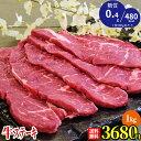 Steak1000