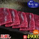 Usushimo500