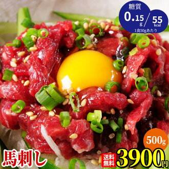 "Furthermore! In more than three points of target products! It is /se1 in / bundling, the buying circumference with the basashi ""yukhoe 500 g"" of Orito yukhoe 50 g *10 meal set yukhoe sauce"