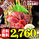 Akami300 0717