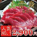 Akami500_2900