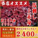 Akami500_kowake