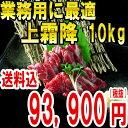C_joushimohuri10000