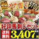 Kouhyou0627