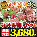 Kouhyou3680