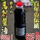 Shouyu0500 s2