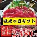 Akami_300