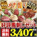 Kouhyou3407