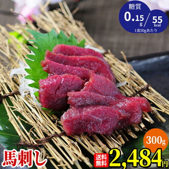 "It is the / restaurant for father / present / duties in / horseflesh-bashing bowl / bundling with soy sauce, garlic, ginger for exclusive use of (*6 meal of 50 g) 5-6 portions basashi guide ""upper red meat 300 g"" basashi, the buying circumference on snac"