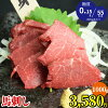 Folding marbled red meat 1 kg the accompaniment lean 50 gx 20 food / sweets gourmet / party / wine / sake / horse bites birthday father gifts dad / commercial / dining