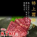 Tokusimo-500-2