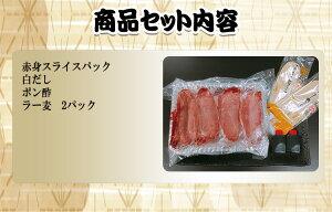 【送料無料】馬しゃぶしゃぶ堪能セット/約4人前/赤身スライス320g/麺付きで〆まで楽しめます!