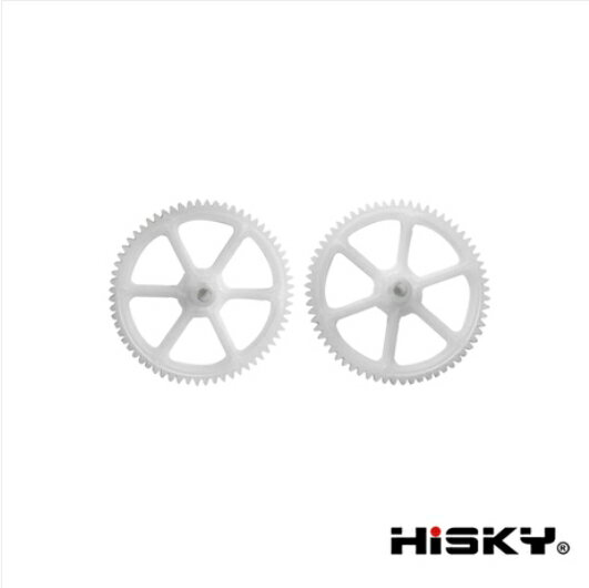 【Cpost】HiSKY HCP80 (FBL80) WLtoys V933 955 通用 メインギア 800070|ラジコンヘリ関連商品 HiSKY パーツ HCP80 ハイスカイ