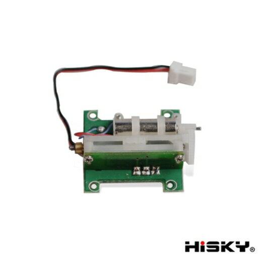 【Cpost】HiSKY HCP80 FBL80 WLTOYS V933 通用 サーボ 800044|ラジコン ヘリ 関連商品 HiSKY パーツ HCP80 ハイスカイ