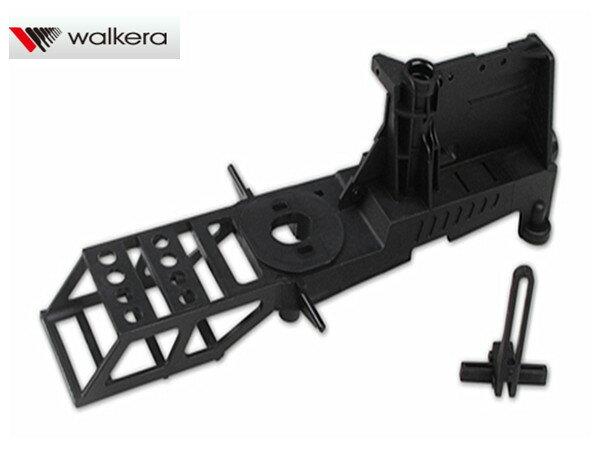 ワルケラ walkera Master CP用 メインフレーム (HM-Master-CP-Z-09)|ラジコンヘリ関連商品 walkera パーツ