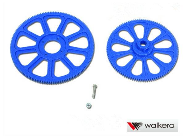 【Cpost】ワルケラ walkera V450D03用 メインギヤセット (HM-F450-Z-03)|ラジコンヘリ関連商品 walkera パーツ
