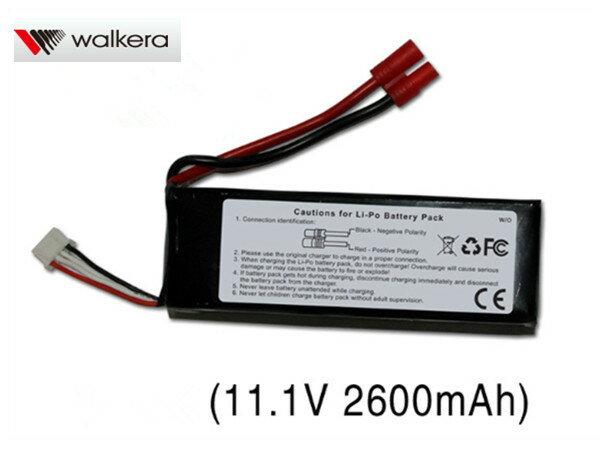 【Cpost】ワルケラ walkera V450D03用 リポバッテリー (11.1v2600mAh) (HM-V450D03-Z-26)|ラジコンヘリ関連商品 walkera パーツ