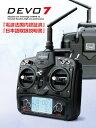 ラジコン ヘリコプター Walkera DEVO7送信機2.4GHz (mode1)(DEVO-7-m1) ORI RC 【技適・電波法国内認証済/日本語説明書...