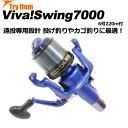 遠投専用スピニングリール ビバスイング VIVA SWING 7000 トライアイテム ベイシックジャパン [basic-104340]|釣具 …