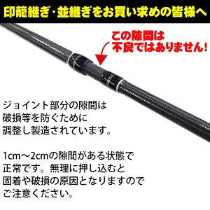 GokuevolutionPureversionTipRun(ティップラン)S60M120サイズ(goku-950660)|釣竿ロッドボートエギングティップランエギングアオリイカミズイカ遠里釣具
