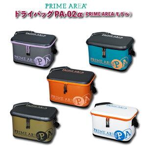 マルキュー ドライバッグ PA-02α(PRIME AREAモデル)(marukyu-pa02) ヘラブナ用品 へらバッグ へらバック ヘラバック ロッドケース クッション へらぶな へら 道具 収納 PRIME AREA
