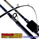 ゴクスぺ オフショアジギングロッド SLOW TECH NEO(スローテックネオ) SN642-2(MAX160g)/SN642-3(MAX200g)/SN602-4(…