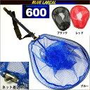 小継玉の柄 BLUE LARCAL600 & ランディングネットM (オーバールフレーム) セット (190138-600-190151)|玉ノ柄 タモ網 アミ...