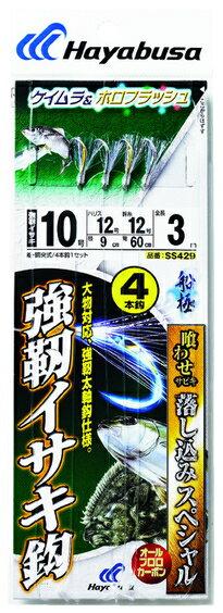 【全品10%offクーポン発行中】 【Cpost】ハヤブサ 船極 落し込み ケイムラ&ホロ 強靭イサキ4本 SS429-8-8 鈎8号 ハリス8号 (haya-857518)