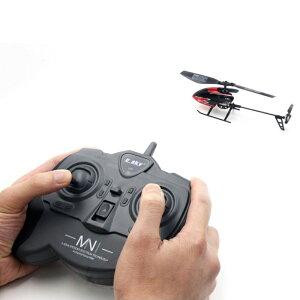 ORIRCNEWESKY150X+Miniプロポセット(esky-150x)4ch6軸CC3D搭載ラジコンヘリコプター安定性抜群室内ヘリ【技適・電波法認証済】