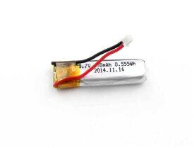 【Cpost】ORI RC ESKY 150X F150X 150V2 F150V2 通用 バッテリー (esky005435a)