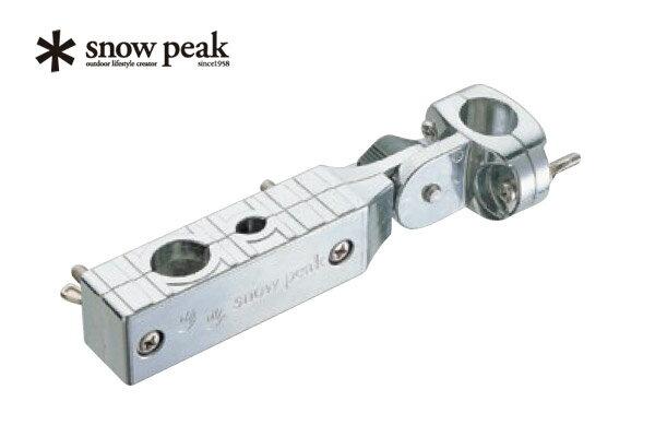 ダイワ スノーピーク (snow peak) パラソルホルダー S-065 60サイズ (hd-515608)|ヘラブナ用品 スカート〜お膳など いろいろ